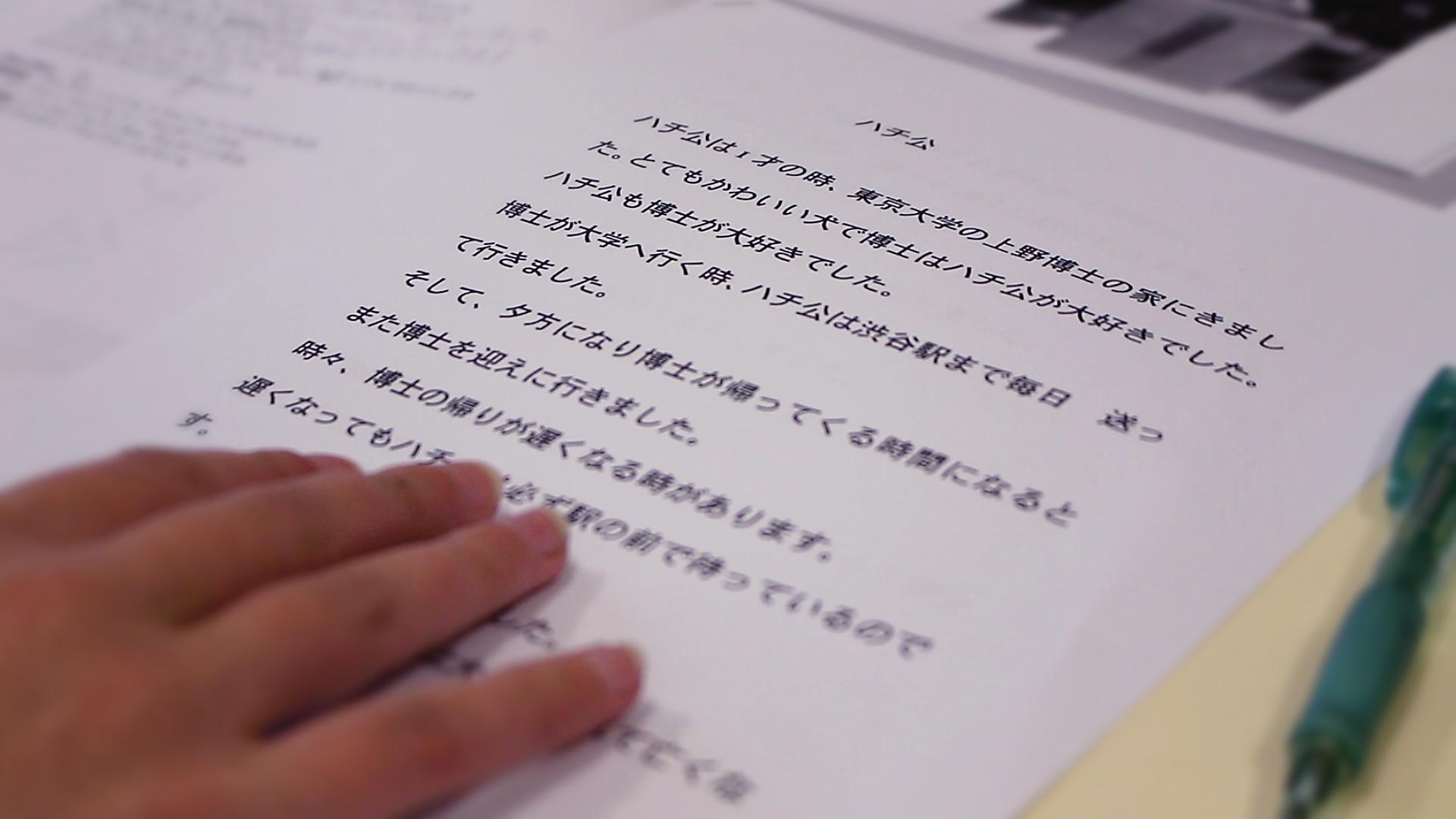 Accueil-lycée-général-la-classe-de-seconde-enseignements-optionnels-généraux-japonais
